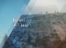 Israël 65 jaar/ geliefd en gehaat